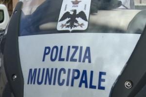 Polizia municipale l'aquila vigili urbani