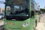 Spray urticante sull'autobus, viaggiatori a terra