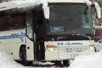 arpa Ortona dei marsi neve autobus