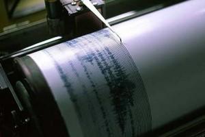 terremoto sisma sismografo magnitudo